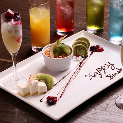 小倉にある誕生日特典のデザートプレートがある焼き鳥店【焼鳥酒膳 鸞「らん」】