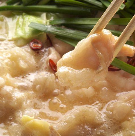 小倉でもつ鍋が美味しい居酒屋【焼鳥酒膳 鸞「らん」】
